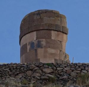 Puno Tower